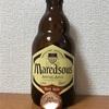 ベルギー Maredsous BRUNE