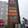 札幌のイーアスIIASは面白いショッピングモール!?