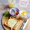 電子レンジで簡単☆3色エッグスラットで朝カフェ気分。。