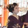八坂神社の節分祭 奉納舞「松づくし」祇園の舞妓さん。