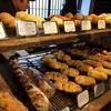 【東京・日暮里】昔懐かしい雰囲気!谷根千エリアのパン屋さん!こぶりなパンが充実! Kayaba Bakery(カヤバベーカリー)