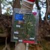 紅葉のみろくアルプスを歩く 2020.12.05
