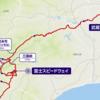 2020東京オリンピック自転車ロードレース 7月25日男子、26日女子に開催!!