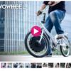 普通のママチャリ自転車を電動電動アシスト自転車に改造できるホィール「EvoWheel」が近々発売