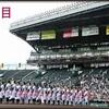 「夏の甲子園」高校野球第7日目の勝者の予想をして下さい。