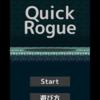 「Quick Rogue」1000階のその先には、、、?