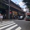 狭いけど旨い 有楽町ガード下の行列店(さわら)