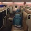 エアバスA380ビジネスクラスで、シンガポールの旅満喫!