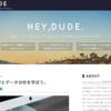 はてなブログのテーマ「DUDE」をレスポンシブデザインに対応させる