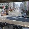 東京都で新たに89人感染確認に、「ある疑惑」の声が殺到