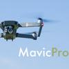【ドローン】Phantom4 Pro使いがMavic Proを飛ばしてみた!