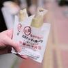 【210話・FUJIFILM】FUJI X Weeklyアプリの「Fujicolor Pro 400H」で妻と一緒に横浜を散歩してきた