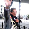 お知らせ-連続街頭演説会