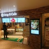 Drip-X-Cafe  ホワイティうめだ泉の広場店