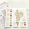【野々市】スイーツを食べて景品がもらえちゃう「ののいちスイーツスタンプラリー」が11月3日まで開催中♪