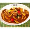 大阪 北区◆梨花食堂◆ カレー