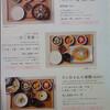 日本橋だし場はなれのだし料理がすごい!和食好きは今すぐ行くべし