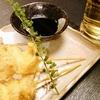 くし天ぷら、アカカマスの炙り刺身など