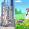 TVアニメ『らき☆すた』舞台探訪(聖地巡礼)@池袋編