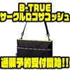 【EVERGREEN】カジュアルアクセントバッグ「B-TRUE サークルロゴサコッシュ」通販予約受付開始!