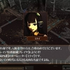 PS4/Switch「ダマスカスギヤ東京始戦 HD Edition」レビュー!荒廃した東京で燃え上がるハクスラ&ロボアクション!