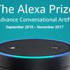 Amazon、対話型人工知能の学生コンテストを開催。賞金総額はなんと250万ドル