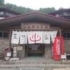 GoTo 雲仙・島原 その10(小地獄温泉館)