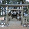 宝登山神社・奥宮(秩父/長瀞)の御朱印と見どころ