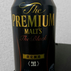 ビール プレミアムモルツ黒 限定醸造を飲んでみた【味の評価】