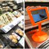 cookpad storeTV リリース記念 / 営業職・スピード採用キャンペーンのご案内