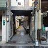 サロン・ド・ロイヤル京都