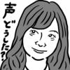 【邦画】『午前0時、キスしに来てよ』感想レビュー--橋本環奈の「声」について、そろそろきちんと向き合うべきではないか