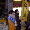 除夜の鐘と共に大橋さおりさんと保原町神明神社の鳥居の前で新年のあいさつに立ちました。