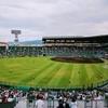 甲子園球場へ高校野球を見に行こう!