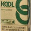 【タバコレビュー】 KOOL ナチュラル・8・ボックス