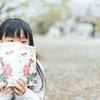 【読書会レポート】4月27日(土)に、テーマトークの回を開催いたしました。