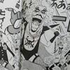 ワンピース【エンポリオ・イワンコフ】の初登場は何巻(何話)?