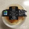 ブリュレ チーズケーキ ファミリーマート