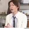 2ちゃんねる(2ch)  城咲仁、毎月フェラーリ買う生活から月収2万円弱に転落