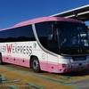 安い高速バスならやっぱりウィラートラベルがオススメ!名古屋から東京まで快適でした!