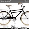 おしゃれな木かごWACHSEN 24インチ シティバイク WGC-2401