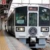 JR西日本の「ラ・マルしまなみ」 せとうちを走るアートな列車