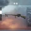 【BF1】従軍星章への道〜Autoloading 8.35(マークスマン)看護兵編〜【武器解説】
