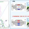 島根県 E54 中国横断自動車道尾道松江線 世羅IC付近の付加車線が完成