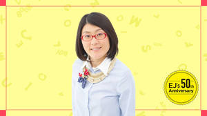 【光浦靖子さんインタビュー】50歳からの留学のススメ~誰も私を知らない町に住んでみたい