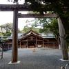 道をひらき縁結びのご利益!伊勢猿田彦神社のパワースポットで御朱印