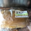 芳醇なソースで味わうコロッケパン