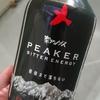 南アルプスのエナジードリンクPEAKERを飲んでみた!自然派ビター!