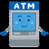 ATMは平成の遺物じゃ