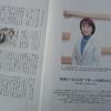 6次産業化カレッジ ベーシック16 と大阪国際会議場にて